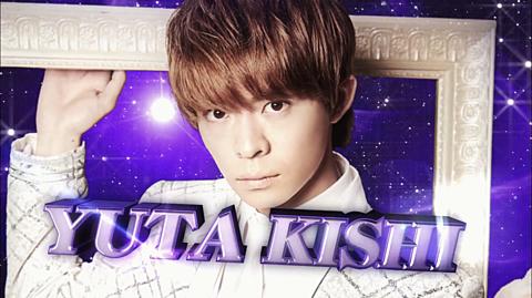 KISHIの画像(プリ画像)