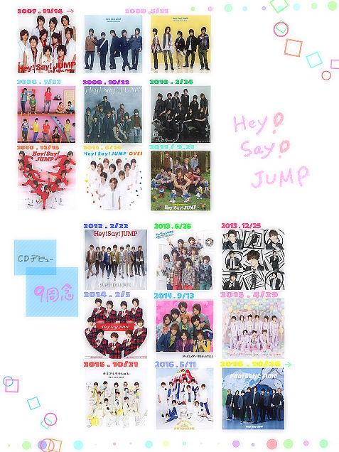 Hey! Say! JUMP CDデビュー9週念の画像(プリ画像)