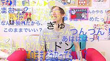 リクエストの画像(テオくんホームに関連した画像)