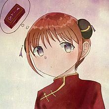 神楽ちゃんの画像(銀魂に関連した画像)
