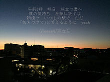 GReeeeN/旅立ちの画像(プリ画像)