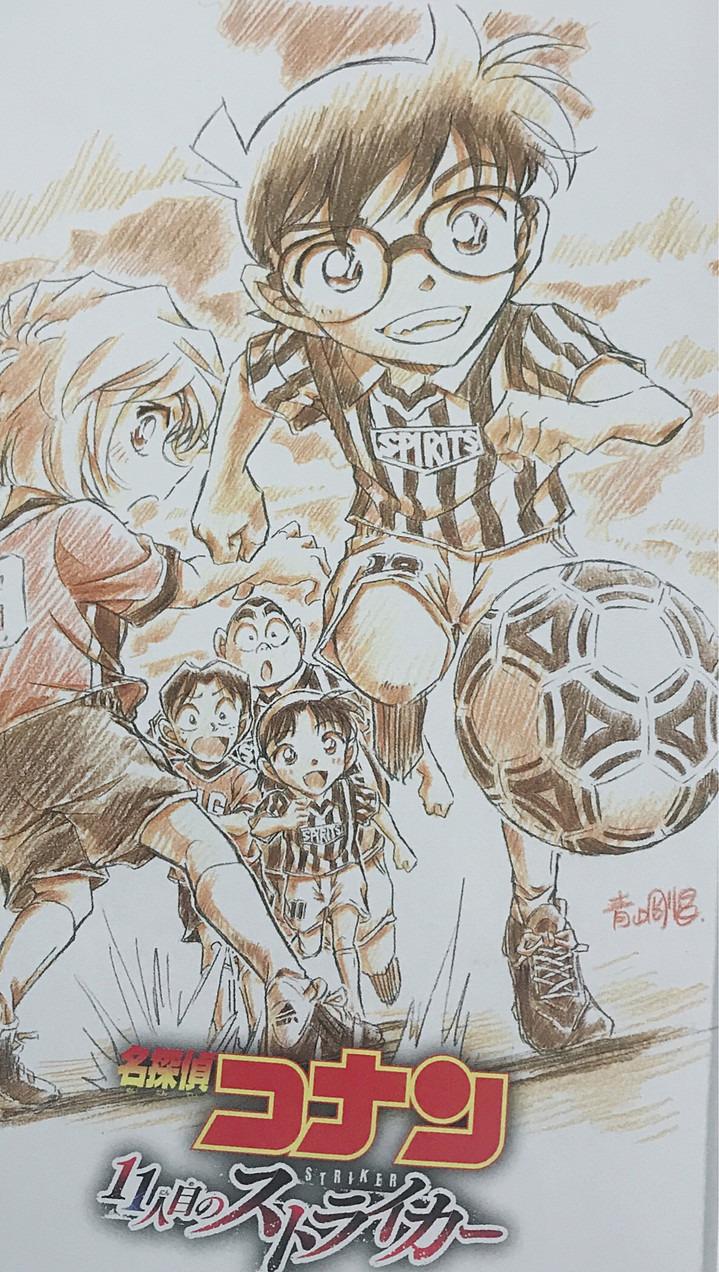 サッカーをする名探偵コナンです。
