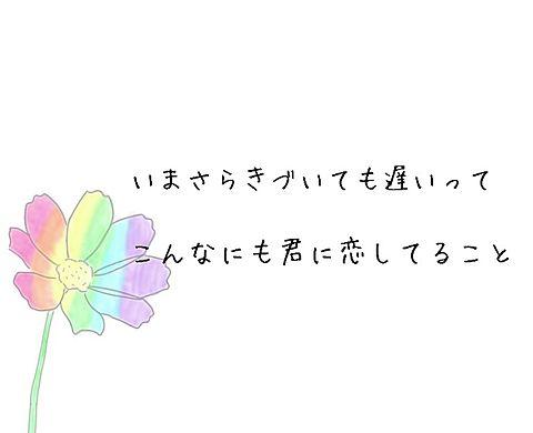 💕💕の画像(プリ画像)