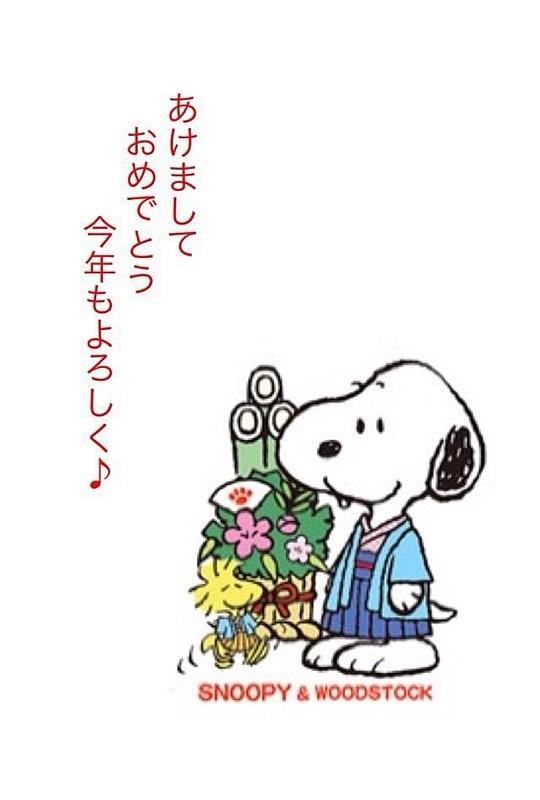 壁紙*スヌーピーの画像 プリ ... : 年賀状 デザイン 無料 素材 2015 : 年賀状