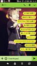 Gimmickgame N.kazunariさんリクエスト プリ画像