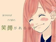 笑顔 プリ画像