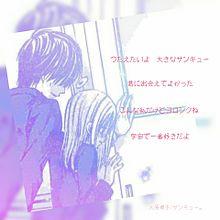 大原櫻子 歌詞画の画像(サンキューに関連した画像)
