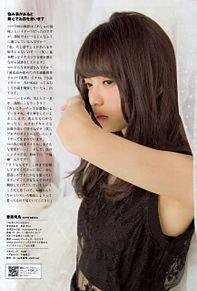 齋藤飛鳥 週刊プレイボーイの画像(齋藤飛鳥 週刊プレイボーイに関連した画像)