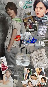 DEAR. グッズの画像(山田涼介/中島裕翔に関連した画像)