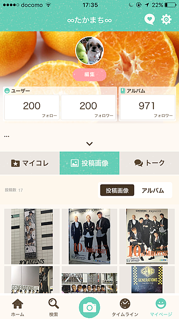 フォロワー200人超え!!の画像(プリ画像)