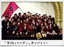 「学校のカイダン」ありがとう!の画像(成田凌 広瀬すずに関連した画像)