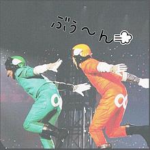 関ジャニ∞の画像(#倉丸に関連した画像)