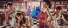 UQの画像(プリ画像)