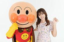 アンパンマン 深田恭子 プリ画像