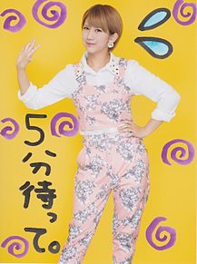 ℃-ute×岡井千聖 プリ画像
