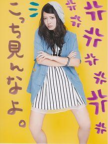 ℃-ute×鈴木愛理 プリ画像