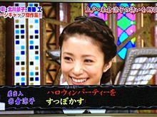 上戸彩の画像(TOKIOカケルに関連した画像)