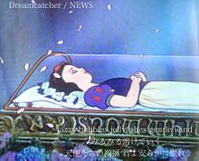 白雪姫 × Dreamcatcherの画像(プリ画像)