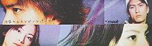 長瀬加藤/池袋ウエストゲートパークの画像(プリ画像)