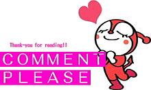 ∞おかじゅ∞ さんへ リクエスト ブログ用 コメント デコメ素材 ドキンちゃん アンパンマン プリ画像