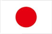 国旗の画像(プリ画像)