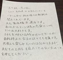 恋の乱及びボルテージ様の恋愛ソーシャルゲームについての画像(ボルテージに関連した画像)