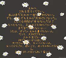 えみへの画像(プリ画像)