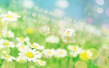 ☆taketo☆ウオタミさんリク プリ画像