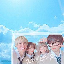 青春☆しゅわしゅわクラブの画像(じんクラに関連した画像)