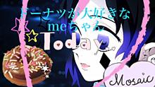 オリキャラのmeちゃんは、ドーナツ大好き!の画像(meに関連した画像)