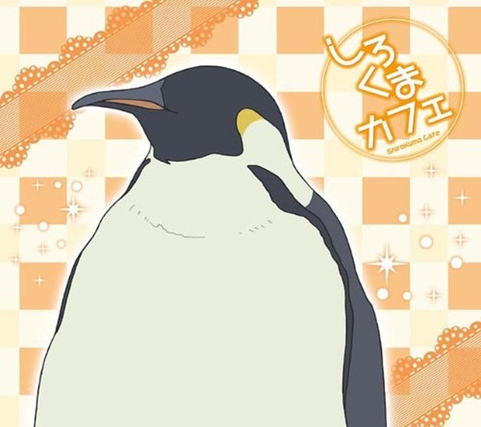 しろくまカフェのペンギンさん 壁紙