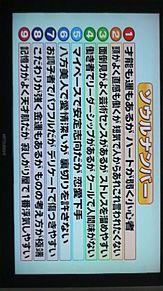 ナンバー 占い ソウル