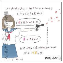 まるおさんとコラボ(´^ω^`) プリ画像