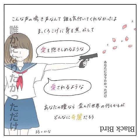 まるおさんとコラボ(´^ω^`)の画像(プリ画像)