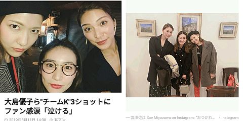 宮澤佐江、大島優子、秋元才加の画像 プリ画像