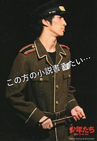 濵田看守長の小説を…の画像(看守に関連した画像)