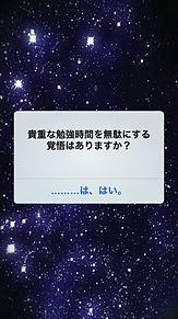 no titleの画像(おもしろ 待ち受けに関連した画像)
