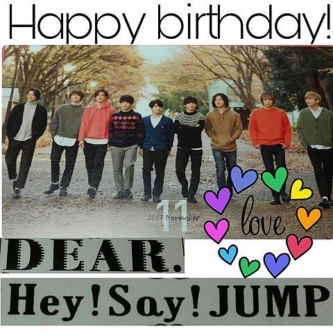 Happy birthday! Hey!Say!JUMPの画像(プリ画像)