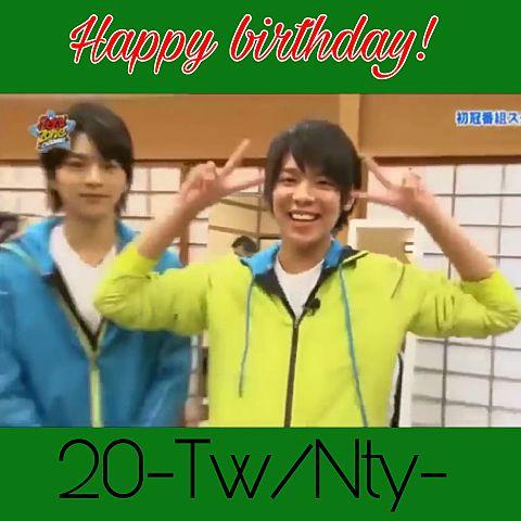 松島聡二十歳birthdayの画像(プリ画像)