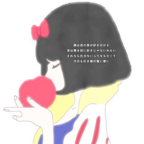 可愛いやつの画像(プリ画像)