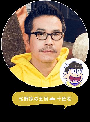 おそ松さんコラボバイプレイヤーズの画像 プリ画像