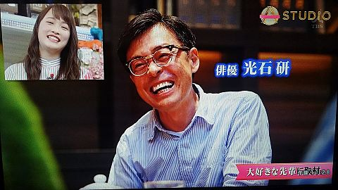 光石研さんの画像 プリ画像