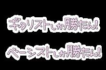 ××しか勝たん!の画像(本命に関連した画像)
