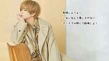 キーボード 中島健人(勉強応援用)の画像(キーボに関連した画像)