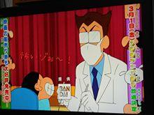 歯医者って怖いの画像(クレヨンしんちゃんに関連した画像)