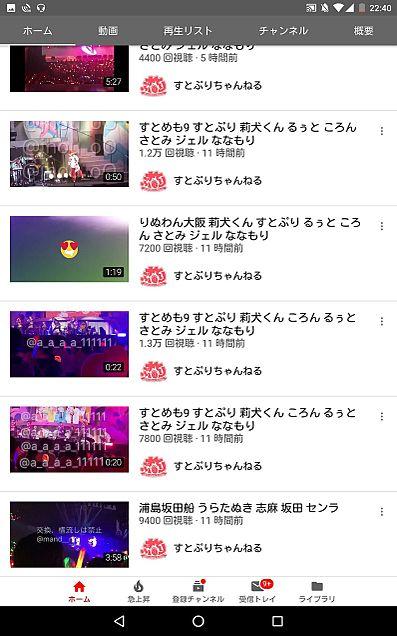 YouTubeにあがっていたすとぷりライブの実写です(´;ω;`の画像(プリ画像)