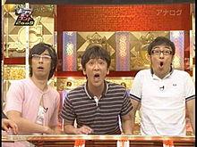 東京03の画像(キングオブコントに関連した画像)