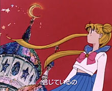 ♡セーラームーン♡の画像(大阪に関連した画像)