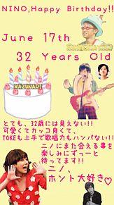 HAPPY BIRTHDAY♡ 詳細への画像(happy birthday ギターに関連した画像)