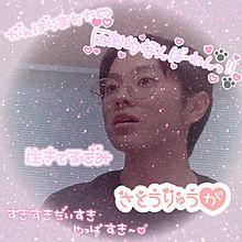 佐藤龍我の画像(雰囲気加工に関連した画像)